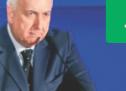 Δωρεά του εφοπλιστή – ιδιοκτήτη της TRT Γιάννη Καραγεώργη σε Ευαγγελισμό, Αχιλλοπούλειο και Πανεπιστημιακό Νοσοκομείο Λάρισας
