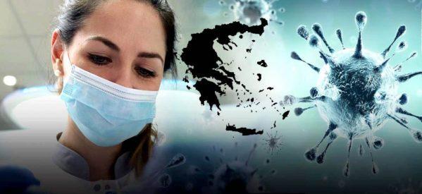 Κραυγή αγωνίας από τους Τρικαλινούς Νοσοκομειακούς Γιατρούς :  η ΥΠΟΜΟΝΗ μας έχει ήδη φτάσει στα ΟΡΙΑ της