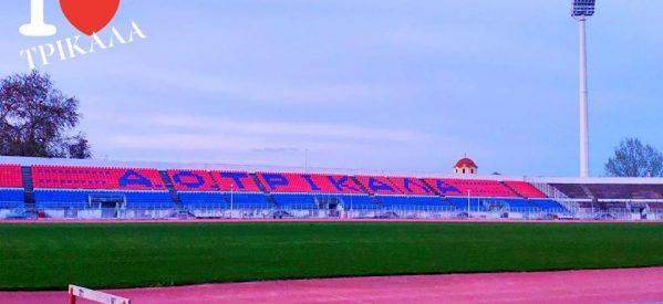 Εντυπωσιακό γήπεδο
