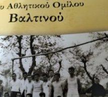 Η ιστορία του Α.Ο. Βαλτινού