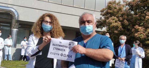 """""""Δεν χρειάζονται κρατικά νοσοκομεία"""" – """"Γκρεμίστε τα""""!"""
