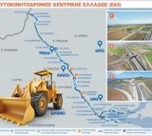 450 εκατ. ευρώ  για το βόρειο τμήμα του Ε65, Τρίκαλα-Εγνατία από το Ταμείο Ανάκαμψης