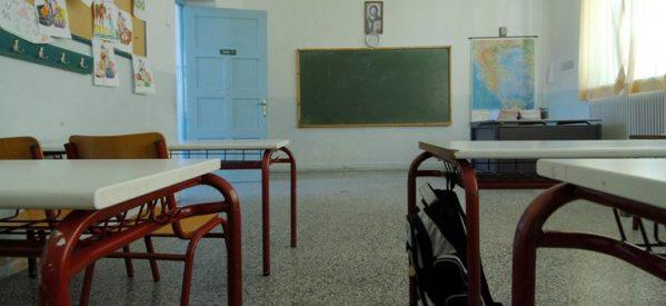 Aναστολή λειτουργίας δημοτικών σχολείων Οιχαλίας και Πετρωτού λόγω κρούσματος κορονοϊού