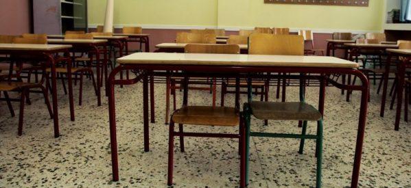 Τα σχολεία που προκλήθηκαν ζημιές στα Τρίκαλα