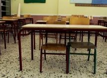 Τρεις κρατούμενοι των φυλακών Τρικάλων πέρασαν στο πανεπιστημιο