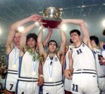 14 Ιουνίου 1987: Η μέρα που άλλαξε τη μοίρα του ελληνικού μπάσκετ