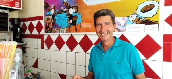 Που θα φάτε την καλύτερη μπουγάτσα και τυρόπιτα στα Τρίκαλα