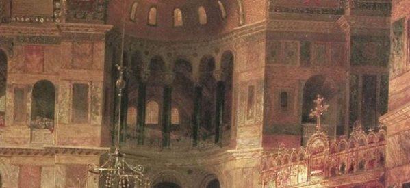Ένας υπέροχος ρομαντικός πίνακας που απεικονίζει την Αγία Σοφία, τον δωδέκατο αιώνα
