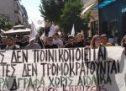 Kαρδίτσα – To δικαστήριο έκρινε εαυτόν αναρμόδιο για τους τέσσερις πολίτες για τα αιολικά στα Αγραφα – Μαζική η παρουσία του κόσμου της αλληλεγγύης
