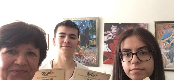 Οι επιτυχίες συνεχίζονται για τους μαθητές του 1ου ΓΕΛ Τρικάλων!!