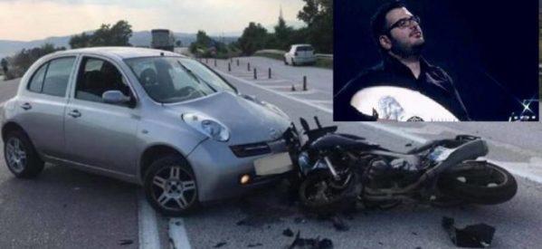 Νέα τραγωδία – Σκοτώθηκε ο Μάριος Σαρακατσιάνος αρραβωνιαστικός της Δήμητρας Καλλιάρα