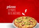 """""""Παπαζαχαρίας"""" – Η Τρικαλινή πίτσα που σε κάνει να πεις """"Mamma Mia"""""""