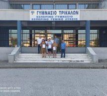 Τρίκαλα – Σπουδαίο έργο επιτελούν το Εσπερινό Γυμνάσιο & Εσπερινό Γενικό Λύκειο