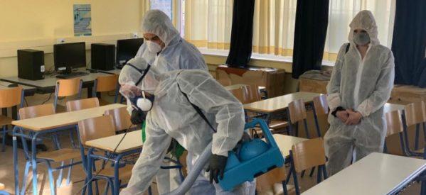 Αναστολή λειτουργίας του Ενιαίου Ειδικού Επαγγελματικού Γυμνασίου – Λυκείου Τρικάλων λόγω κρούσματος