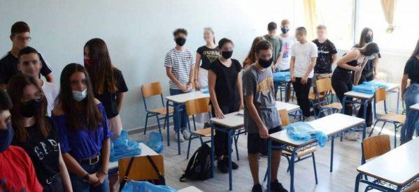 Ακόμα περιμένουν τις μάσκες στα Τρίκαλα – Tμήματα 20 σχολείων  κλειστά λόγω covid-19