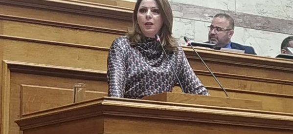 Τοποθέτηση Κατερίνας Παπακώστα  στην Ολομέλεια της Βουλής, επί της Προτάσεως Δυσπιστίας.