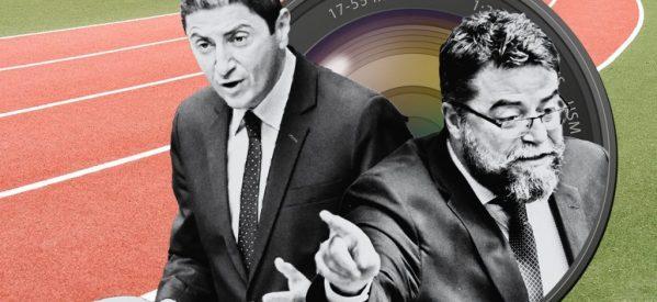 Σκάνδαλο Εκλογές ΣΕΓΑΣ: Θα πάρει θέση ο Αυγενάκης; Θα μιλήσει κάποιος από την ΕΡΤ; Κοντά ένα εκατ. ευρώ στη… ζούλα;
