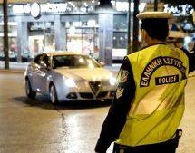 Προσοχή: Αλλάζουν οι βεβαιώσεις μετακίνησης – Πέφτουν πρόστιμα 300 ευρώ