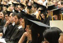 Έτσι λύνονται τα προβλήματα στην Ανώτατη Εκπαίδευση;