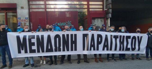 Παρέμβαση καλλιτεχνών στο υπουργείο Πολιτισμού: Ζητούν την παραίτηση Μενδώνη