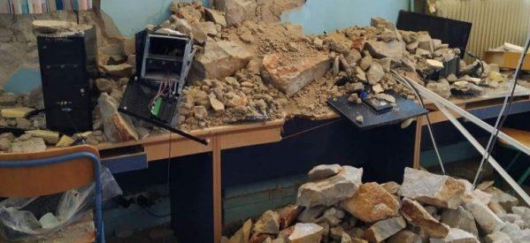 Ένωση Διευθυντών: Να ληφθούν άμεσα μέτρα για την αντισεισμική θωράκιση των σχολείων