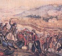 Δημοτικό Θέατρο Τρικάλων: «Ακούγοντας» την Επανάσταση του 1821
