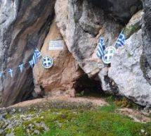Δήμος Μουζακίου: Φωταγώγησε τη σπήλια του Καραϊσκάκη, τιμώντας τα 200 χρόνια από την ελληνική επανάσταση