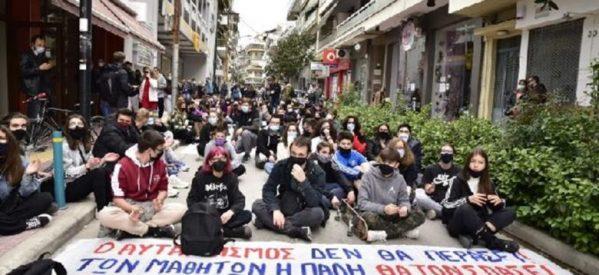 Λαρισαίοι μαθητές και φοιτητές «φώναξαν» ενάντια στην αστυνομική βία