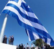 Κίνηση ματ από το δήμαρχο Λίμνης Πλαστήρα για την τουριστική προβολή της περιοχής- Mε αερόστατο  η μεγαλύτερη ελληνική σημαία στον κόσμο