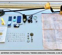 Τρίκαλα: Συνελήφθη με αρχαία αντικείμενα και νομίσματα