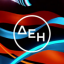 Τρίκαλα – Aπίστευτο!!! – Έκοψαν το ηλεκτρικό ρεύμα σε ΑΜΕΑ εν μέσω καύσωνα