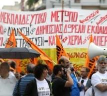 Κάλεσμα Αγωνιστικών Κινήσεων Εκπαιδευτικών για την απεργία