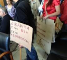 ΣΥΡΙΖΑ: Αγώνας ενάντια στην περικοπή επιδομάτων σε ΑμΕΑ