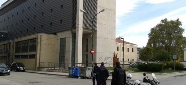 Νέα φάρσα για βόμβα στα Δικαστήρια