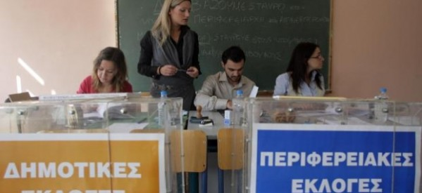 Κόρινθος: Δεν έχουν επικυρωθεί τα αποτελέσματα των εκλογών!