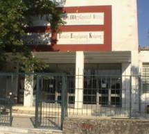 Δωρεάν η φοίτηση στο Δημόσιο ΙΕΚ Τρικάλων – Ποιες οι ειδικότητες