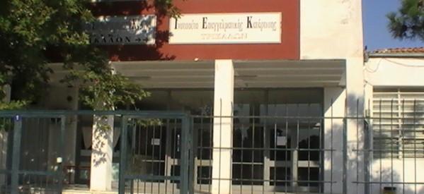 Αγοραστός προς Γκιουλέκα: Πότε θα πιστοποιηθουν οι απόφοιτοι των ΙΕΚ Θεσσαλίας;