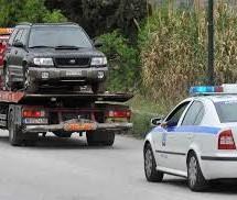 Κλεμμένο τζιπ βρέθηκε στα Τρίκαλα