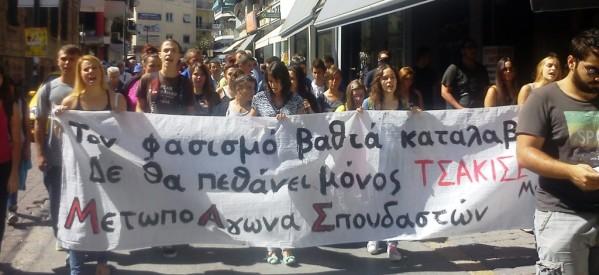 Κι άλλη αντιφασιστική πορεία στα Τρίκαλα
