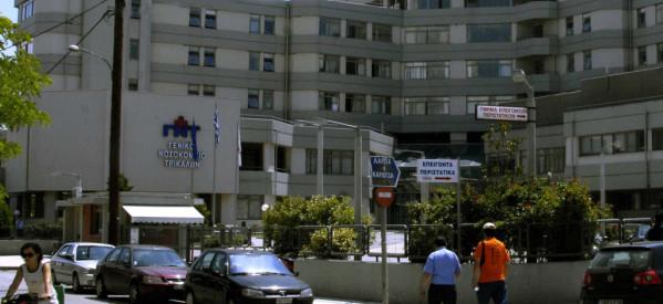 ΣΥΡΙΖΑ: Συλλογικές δράσεις για δημόσια υγεία στα Τρίκαλα