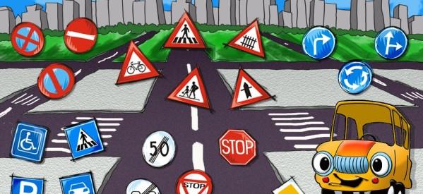 Μέτρα οδικής ασφάλειας για τη νέα σχολική χρονιά