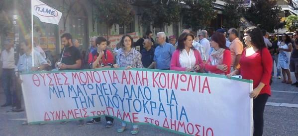 ΠΑΜΕ ΤΡΙΚΑΛΩΝ: Όχι σε «αδούλευτες» απεργίες