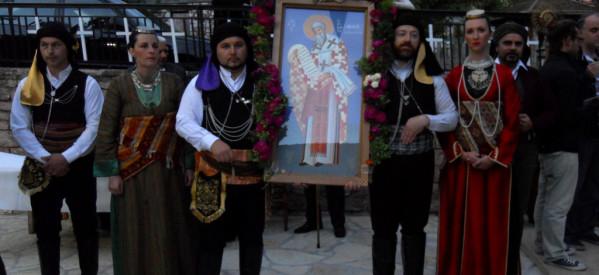 Οι Πόντιοι τίμησαν Αγιο από τη Σινώπη