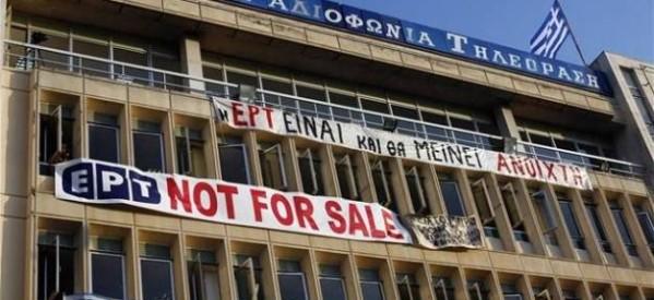 """Συναυλία για τους 3 μήνες """"μαύρο"""" στην ΕΡΤ"""
