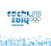 Σε Τρίκαλα και Καλαμπάκα η Ολυμπιακή Φλόγα