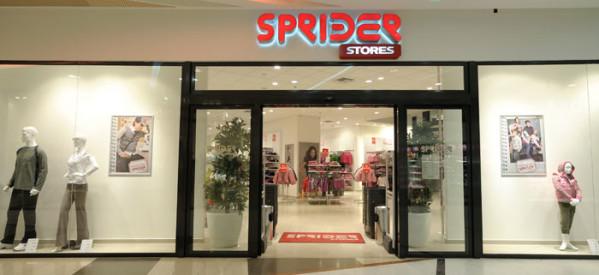 Ερώτηση ΣΥΡΙΖΑ για τους απολυμένους των Sprider Stores