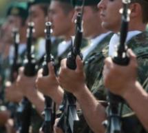 Κατανομή στρατευσίμων κλάσης 2016