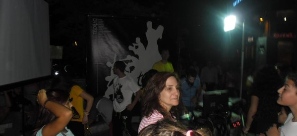 ΤΕΡΨΙΣ χορού με πάρτι στην Ασκληπιού
