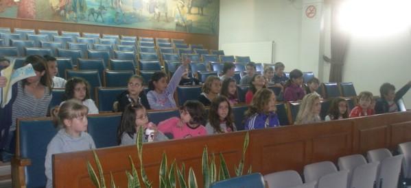 Μαθητές του 12 Δημοτικού στο Δημαρχείο Τρικκαίων