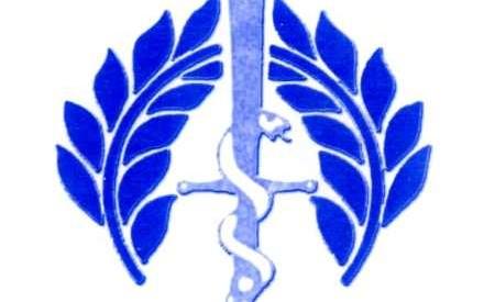 Ανασυγκροτείται το τρικαλινό παράρτημα της Αντικαρκινικής Εταιρείας